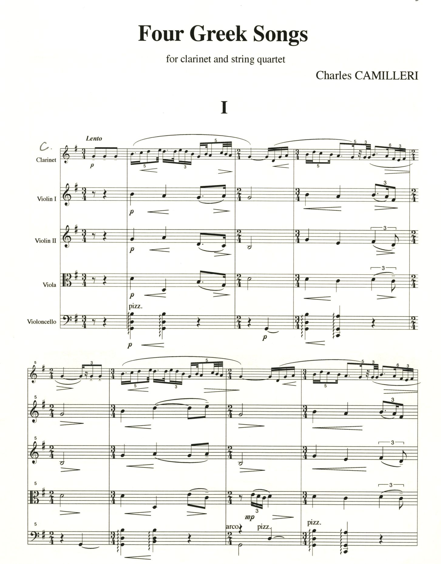 Camilleri Four Greek Songs | The Clarinet Quintet